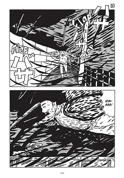 That Miyoko Asagaya Feeling book page.