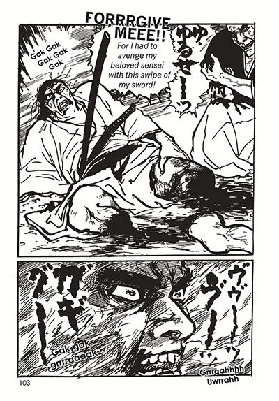 Bloody Stumps Samurai book page image.