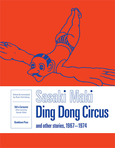 Ding Dong Circus and other stories book page.