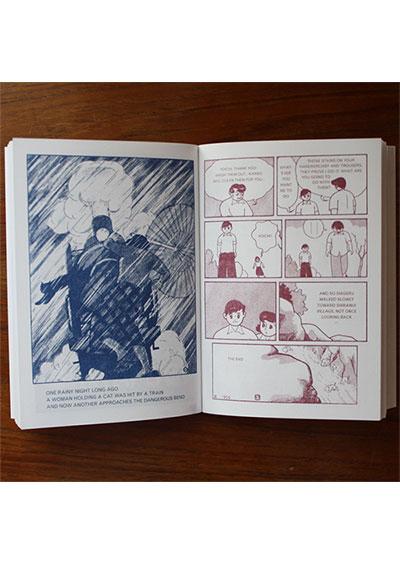 The Man Next Door book page.