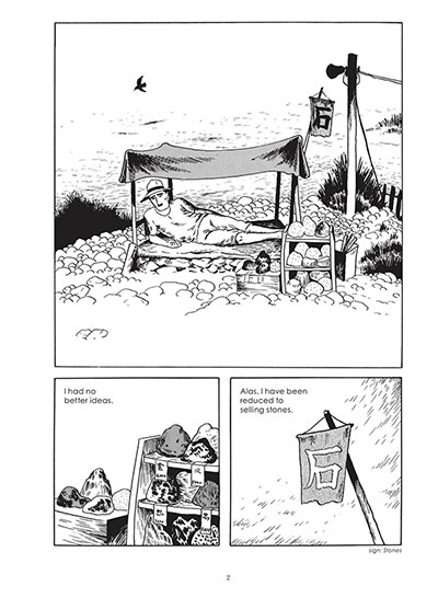 The Man Without Talent book page image.