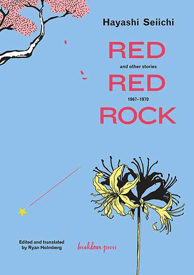 Red Red Rock and other stories book page.