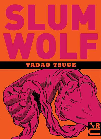 Slum Wolf book page.