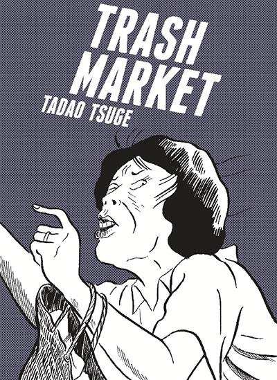 Trash Market book page.