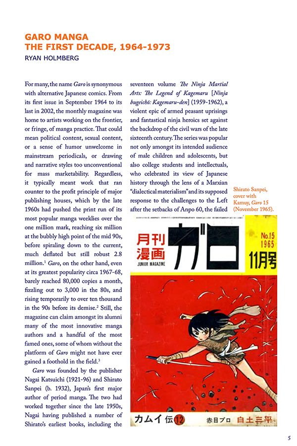 Garo Manga: The First Decade book page.