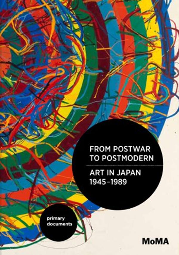 From Postwar to Postmodern book image.