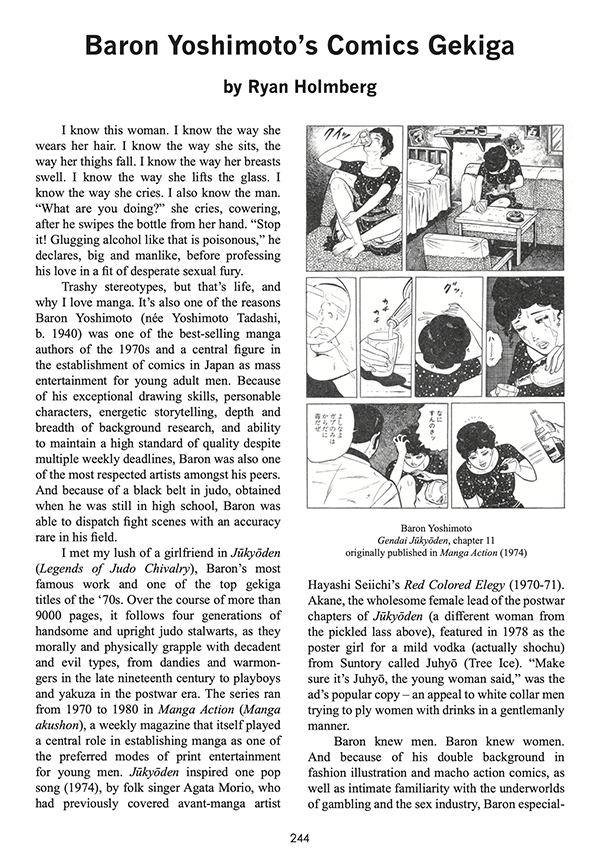 The Troublemakers book page.