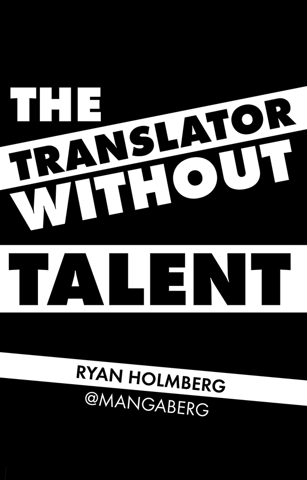 The Translator Without Talent Book Image.